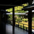 Japanese Zen Garden in Kyoto - Stock Photo