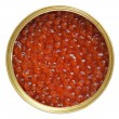 Stock Photo: Red caviar