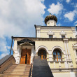 Stock Photo: Palace Church