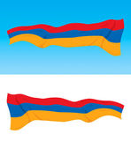 Armenian flag — Stock Vector