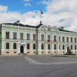 President palace in Kazan city — Stock Photo