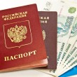 Stock Photo: Russimoney and passports