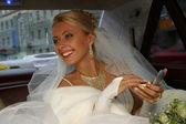 Happy Bride — Stock Photo
