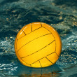 Yellow water-polo ball — Stock Photo #6160370