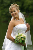 Happy Bride — Photo