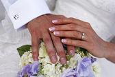 Wedding rings — Стоковое фото