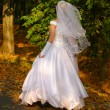 Foto Stock: Beautiful bride