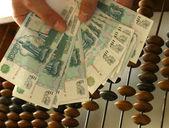 Rublos rusos — Foto de Stock