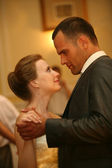 First dance — Stock Photo