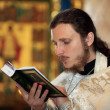 Priest with Bible — Stock Photo #6245490