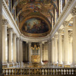 Versailles Chateau - Stock Photo