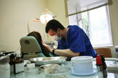 Dental surgery office — Stock Photo