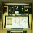 Tickets automat — Stock Photo