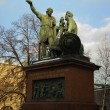 Minin and Pozharsky monument — Stock Photo