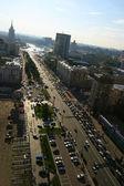 Moscow prospectus — Stock Photo