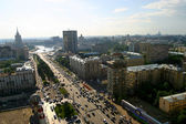 The Moscow prospectus — Stock Photo