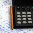 Stock Photo: Calculator