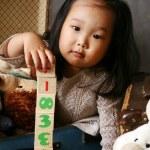 Korean girl — Stock Photo
