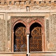 Details of the Puerta del Vino, Alhambra — Stock Photo