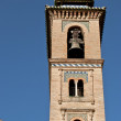 Tower of the Church of Santa Ana, Granada - Foto Stock