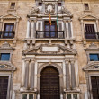 Facade Royal Chancery — Stock Photo