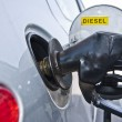 Stock Photo: Gasoline refueling