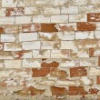 Irregular brick wall — Stock Photo