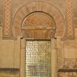 Door of the Mosque of Cordoba in the night — Stock fotografie
