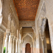Corridor on the Court of the Lions, the Alhambra — Stock Photo #6167412