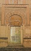 Puerta de la mezquita de córdoba en la noche — Foto de Stock