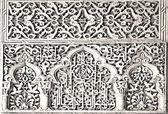 Voorbeelden van pleisterwerk decoratie van het alhambra — Stockfoto