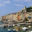 Portovenere (Italy) — Stock Photo #6693723