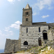 Portovenere (Italy) — Stock Photo