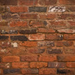 Brickwall - Stock Photo