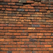 Brick Wall Background — Stock Photo #6690182