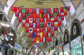 Grand bazar — Stock Photo