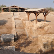 Baptism site,Bethany — Stock Photo