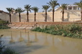 Jordan River,Jordan — Stock Photo