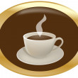 COFFEE BREAK BUTTON — Stock Vector