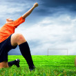 Happiness footballer - outdoor — Stock Photo