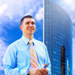 Stock Photo: Modern business architecture background