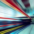 Train on speed in railway station - Stockfoto