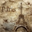 Vintage view of Paris on grunge background — Stock Photo #6355231