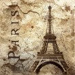 Vintage view of Paris on grunge background — Foto de stock #6355233
