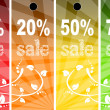 图库照片: Sale abstract colors background