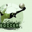 Grunge Soccer Ball background — Stock Photo #6355947