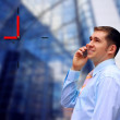 Happy businessmens call by phone — Stock Photo
