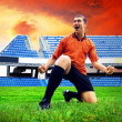 Happiness football player after goal on the field of stadium und — Stock Photo #6357529
