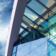 Business buildings architecture on sky background — Stock Photo