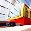 Train on speed in railway station — Foto de Stock